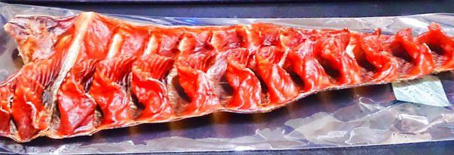 鮭のツマミ 8