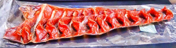 鮭のツマミ 1