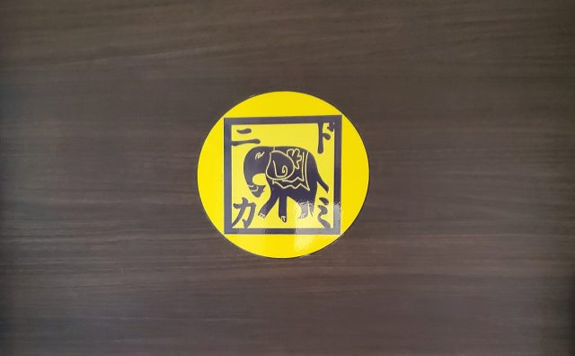 駐車場があるので便利!いつの間にかオープンしてた支店でスープカレー「元祖札幌ドミニカ 円山店」 19