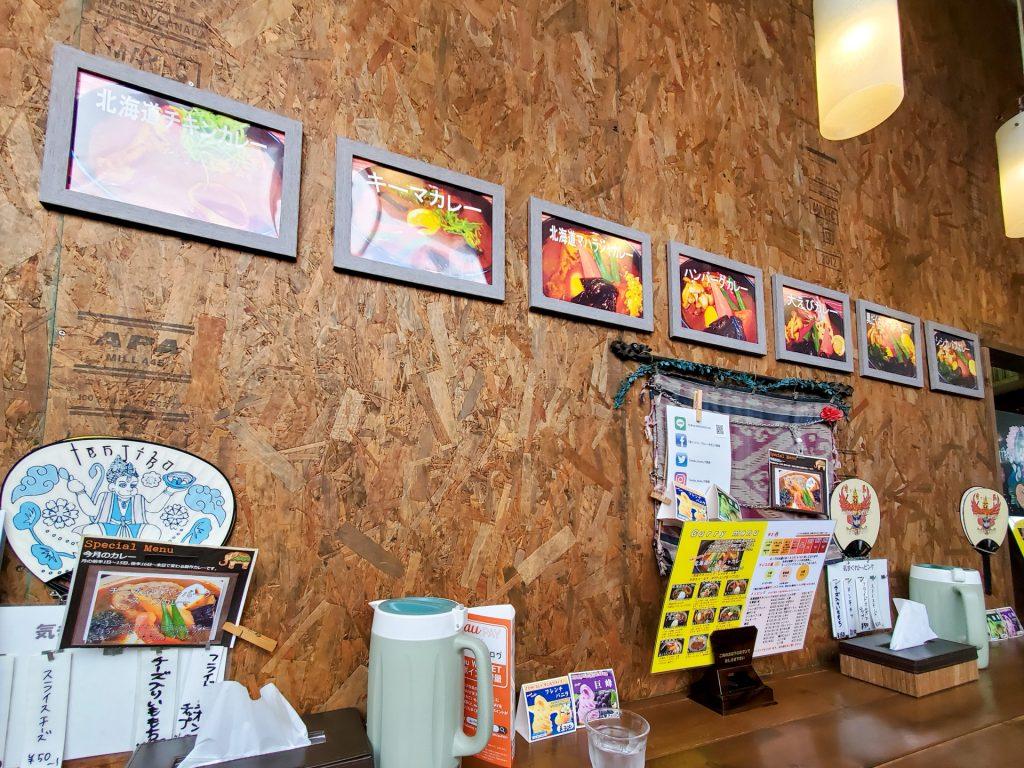 店内広々!快適な空間で食べる熱々スープカレー「南インドスープカレー 天竺 」 14
