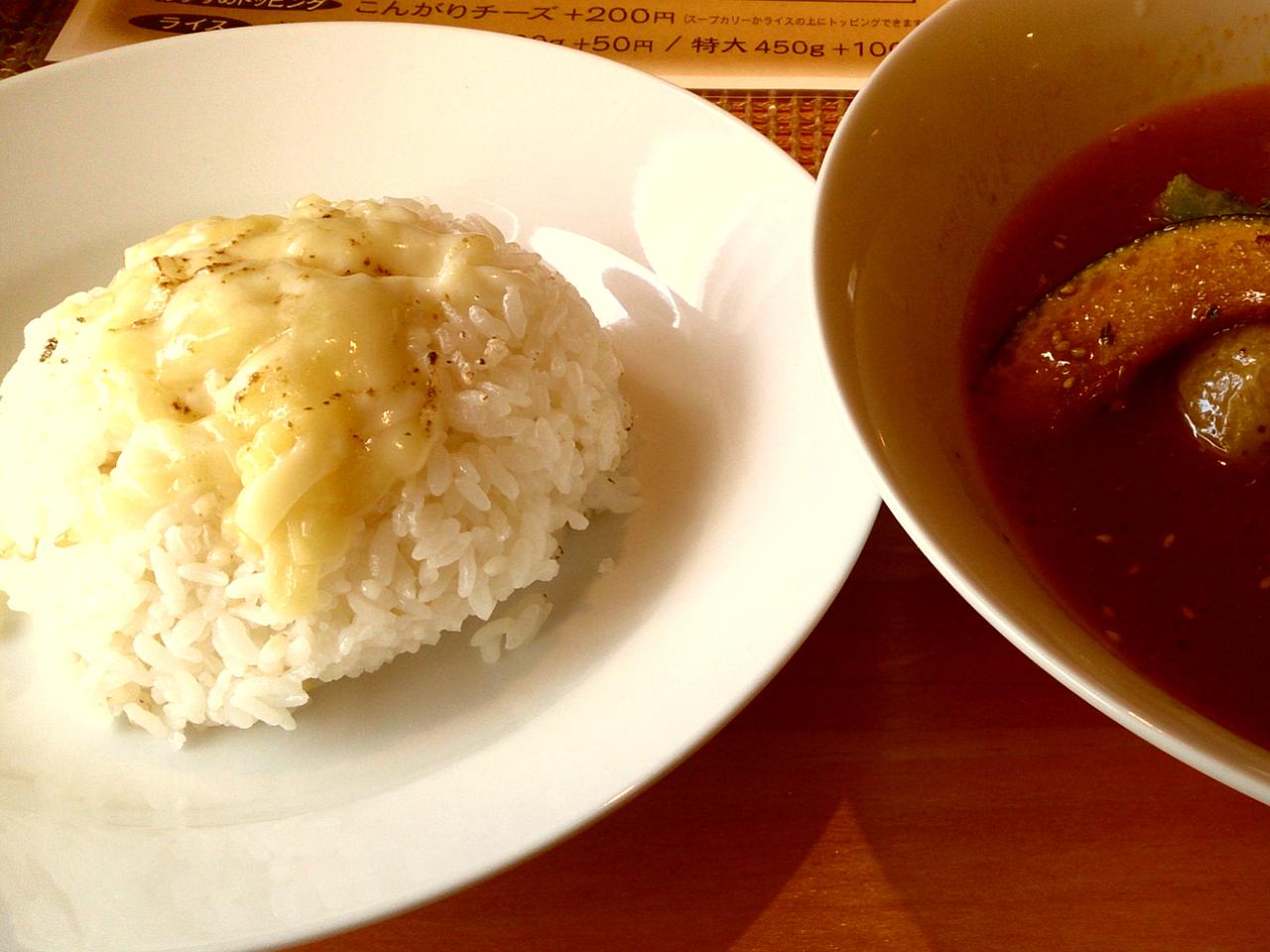 【閉店】Himalayan 北24条店のスープカレーⅡ 3