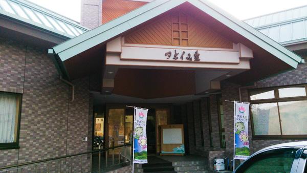 旬のウニ丼~アポイ岳登山で 10