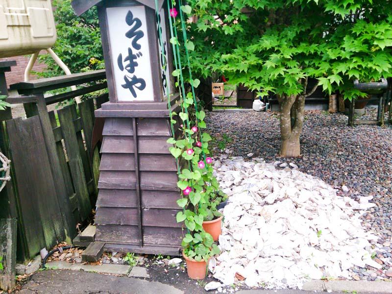 釧路で牡蠣そば 4