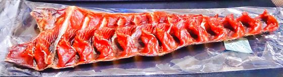 鮭のツマミ 2