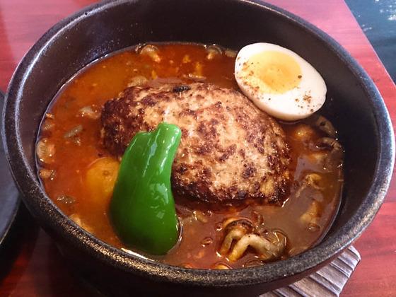 ダッチオーブンのスープカレー 札幌市豊平区 2