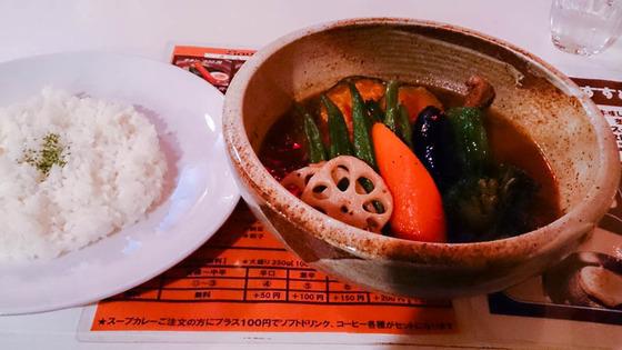 【移転】北カフェでスープカレー 札幌市東区 4