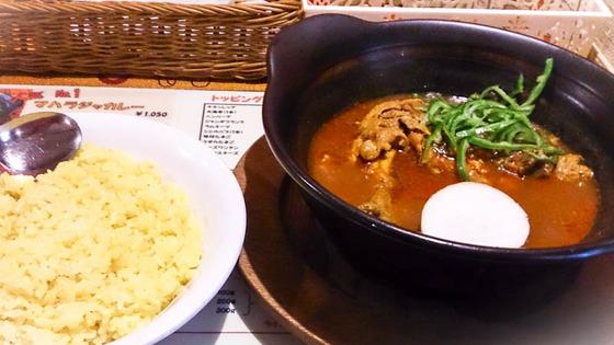 【閉店】天竺Jr.で南インドのスープカレー 3