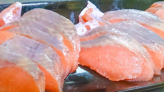 生銀鮭の刺身 3