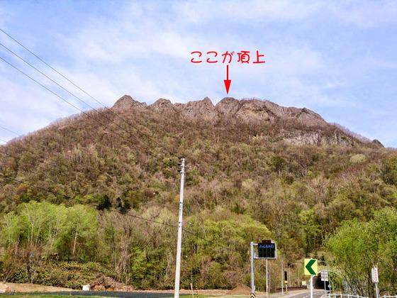 登山の後はカレーだよ (カラバトカリー) 6