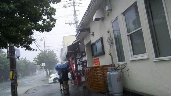 帯広名物 豚丼 8
