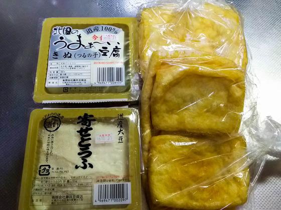 豆腐と生揚げのスープカレーを作る 7