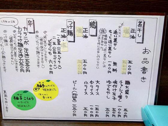 ワンコインシリーズ④「木曜日」 3
