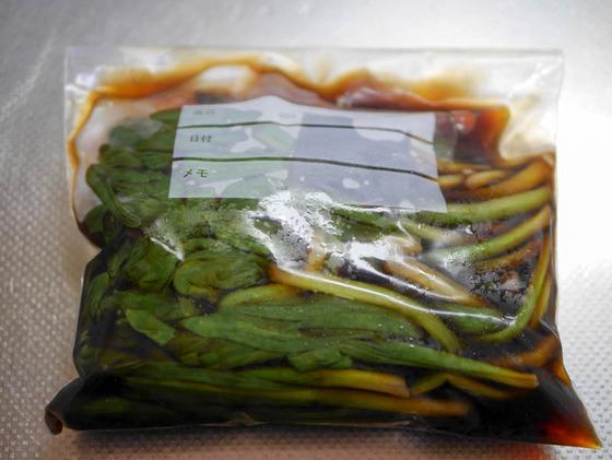 頂きました!春の山菜と旬な魚 3