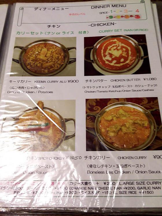 北区人気のカレー店「ラム」でスープカリー 6