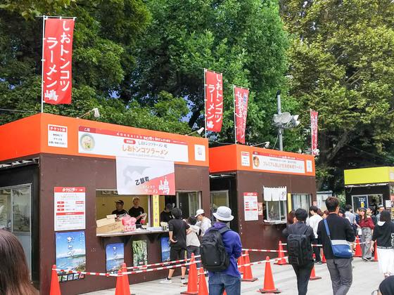 札幌オータムフェストでラーメンを食う 5