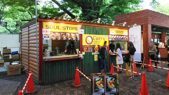 札幌オータムフェストでラーメンを食う 7