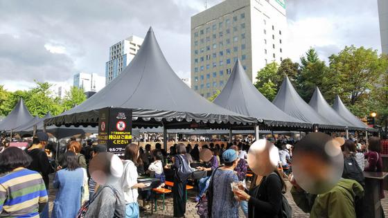 札幌オータムフェストでラーメンを食う 8