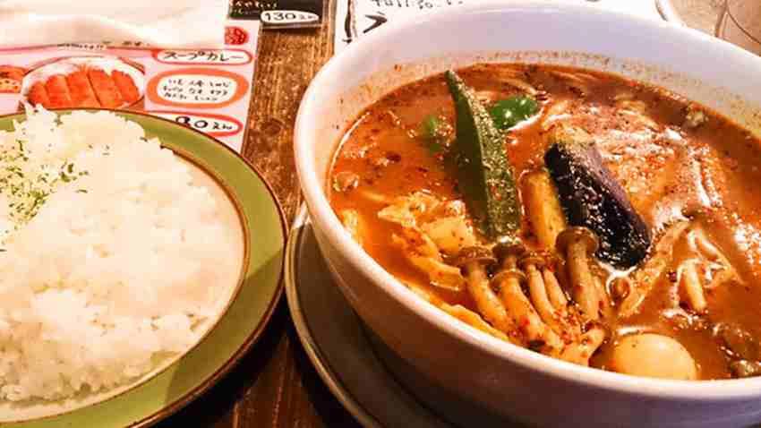 メキシカンなスープカレー屋さん カンクーン 1