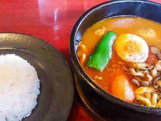 ダッチオーブン毎日でも食べれちゃうスープカレー Ⅱ 2