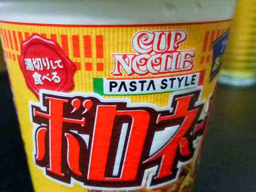 トマトベースのスープカレーを作ったの巻 その2(夕食) 5